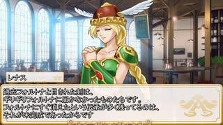 【卓m@s/ゆっくりTRPG】邪眼の姫の物語/