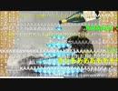 【バイオ4】セリス 撃退数1000体以上・アタッシュ+商人+出入り+ウェイト+回復禁止・ノーコンクリア 寄生虫除去~ 2021/06/11