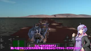 [kenshi]ゆかり帝国世界統一物語 #05