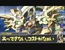 【シノビガミ】日本人と挑む「鋼鉄の咆哮」09