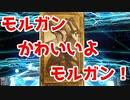 【実況】アルトリア顔だから引くぞ!でも、妖精ガウェインの胸部装甲が気になります! 〇〇連ガチャ!【FGO】