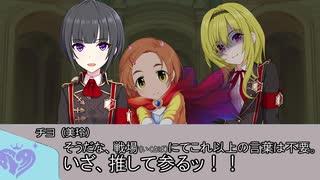 【卓M@s】GIRLS BE SWORD WORLD2.5 セッシ