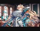 Fate/Grand Order 妖精騎士ガウェイン マイルーム&霊基再臨等ボイス集+α