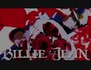 【MMDジョジョ】Billie Jean