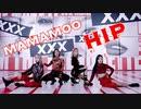 ® MAMAMOO ♋ HIP  Official_MV  ✅和訳付