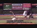 【阪神】交流戦貯金を決めた伊藤投手のピッチングと佐藤選手のホームランについて