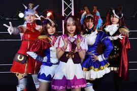 【ウマ娘】Make debut!&ユメヲカケル踊っ