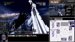 【破壊系FPS】BLACK RTA (NG+ Easy) 39:56