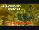 TILTIL diving diary:Dive58~68