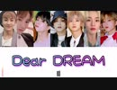 【NCT DREAM】Dear Dream【カナルビ】【日本語訳】