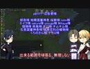 【刀剣乱舞】光忠と極な二人のリムワールドpart18【偽実況】