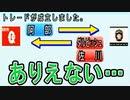【パワプロ12】#9 神回!!巨人の捕手が0人!!【大正義ペナント・ゆっくり実況】