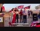 米下院議員、中国国民による中国共産党への訴訟を支援