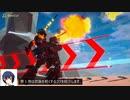 Breakarts2 武器の作り方紹介動画1 武器を軽くしよう