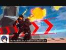 Breakarts2 武器の作り方紹介動画2 戦闘用の武器の作り方