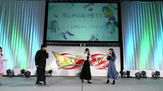 【AnimeJapan2021】魔法科高校の優等生 2