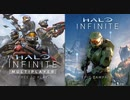 【E3 2021】新作ヘイロー Halo Infinite   Multiplayer Reveal Trailer - A New Generation