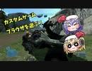 Halo reachカスタムゲームを遊ぶ!!!#7【ゆっくり実況】