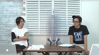 6月10日放送『平野 良のおもいッきり木曜日』第七十二夜 ゲスト:久保田秀敏さん