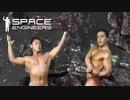 【Space Engineers】ド迫力宇宙開発局 #1「月面脱出のド迫力」