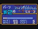 【暗黒戦争編】うっかり者がFE 紋章の謎を実況プレイ2