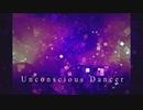 [東方自作アレンジ] Unconscious Dancer [原曲:ハルトマンの妖怪少女]