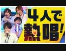【3rd#63】K4カラオケ2021【K4カンパニー】