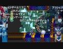 aisssyさんの ロックマンX6 アニバーサリー コレクション【実況プレイ】その28