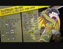 【卓ゲ松さんSW2.0】リルドラ数字松のとある冒険 7-3【全松PT】