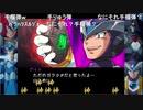 aisssyさんの ロックマンX6 アニバーサリー コレクション【実況プレイ】その29