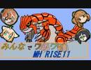 【ボイロ実況】みんなでワイワイ マルチゲーム11【MHRISE】
