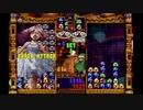 【ぷよぷよ~ん(N64)】通勢によるぷよぷよ~んフリー対戦 part1