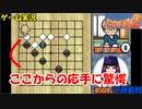 プロ棋士を目指す神ゲー【ヒカルの碁2】#7 ゲーム実況 囲碁