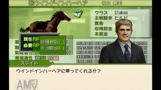 【実況】ジーワンジョッキーWii2008 #61