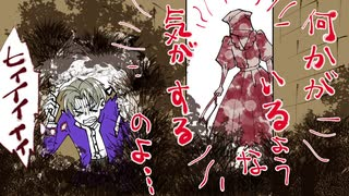 【刀剣DbD】俺は刃を防げない!_019
