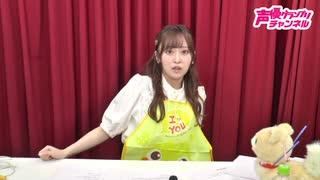 【会員限定】「石飛恵里花の放課後活動部」活動日誌 #6