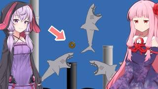 琴葉茜vsドーナッツがサメに食われないようにするゲーム【Neptunian Donut】