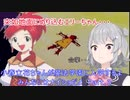 【CeVIO】コンビニ店員小春六花が魔法学園に入学!#3