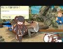 『失われた島ラフト生存ゲーム』人喰いイルカとケツしばきアイランド Coefont実況プレイ