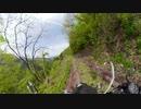 山の神隧道・新山の神トンネル