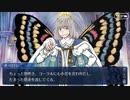 これから始めるFate/Grand Order実況プレイ妖精円卓領域 アヴァロン•ル•フェ編Part15