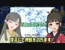 ☆もりくぼ飛翔伝説3 Part.14