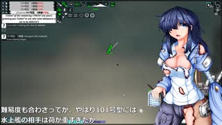 【From the Depths】 艦隊記録 41p 【