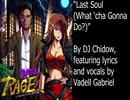 Vadell Gabriel & DJ Chidow - Last Soul (Lyric Video)