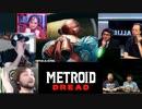 【海外ニキネキ】Nintendo E3 Direct メトロイドドレッド発表時の反応   Reaction to METROID DREAD part.2