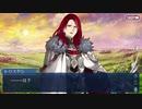 これから始めるFate/Grand Order実況プレイ妖精円卓領域 アヴァロン•ル•フェ編Part16