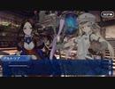 これから始めるFate/Grand Order実況プレイ妖精円卓領域 アヴァロン•ル•フェ編Part17