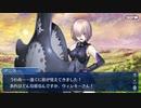 これから始めるFate/Grand Order実況プレイ妖精円卓領域 アヴァロン•ル•フェ編Part21