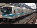 東京メトロ05系05-124F「アルミ・リサイクルカー」西船橋駅6番線発車