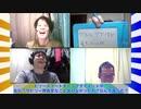 大喜利四賢者の『オレたちしんけんじゃ!』【2021年6月16日放送分】